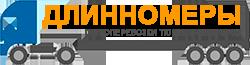 Грузоперевозки - Тюмень - Сургут
